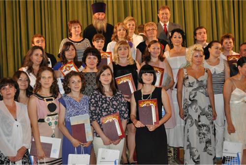 Московский региональный социально-экономический институт (г. Видное)
